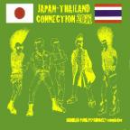 289_japan thailand connection.jpg